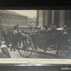 Postales: POSTAL FOTOGRÁFICA DE ALFONSO XIII , PARÍS 1905 , CON EL PRESIDENTE DE LA REPUBLICA. Lote 243876560