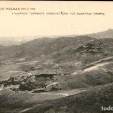 Postales: ORIGINAL - CAMPAÑA DE MELILLA 1911 A 1912 - YASANEN. TERRENOS CONQUISTADOS POR NUESTRAS TROPAS. Lote 244184260