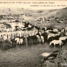 Postales: ORIGINAL - CAMPAÑA DE MELILLA 1911 A 1912 - ZELUAN CABALLERIA DE TARDIX HACIENDO AGUADA RIO CABALLO. Lote 244184550