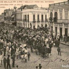 Postales: ORIGINAL - CAMPAÑA DE MELILLA 1911 A 1912 - MELILLA PASO DEL ENTIERRO DEL GENERAL ORDOÑEZ. Lote 244184825