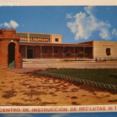 Postales: ZARAGOZA - CAMPAMENTO C.I.R. Nº 10 - ACORDEÓN CON 16 POSTALES - P47069. Lote 244952080