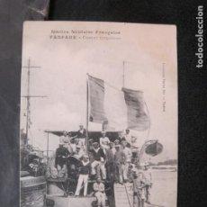 Postales: MILITAR-MARINE MILITAIRE FRANÇAISE-FANFARE-CONTRE TORPILLEUR-POSTAL ANTIGUA-(78.917). Lote 251078850