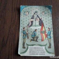 Postales: TARTEJA POSTAL ANTIGUA, MILITAR-RELIGIOSA. EN LAS HORAS DE LA LUCHA AVIVAS LA FÉ EN LAS ALMAS, ..... Lote 257321010