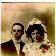 Postales: S.S.M.M. LOS REYES DE ESPAÑA - FOTO VERONÉS - COLOREADA - 136X89MM.. Lote 261212190