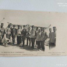 Postales: TARJETA POSTAL MILITAR 1906 EL MINISTRO EN EL CAMPAMENTO.. Lote 262678905