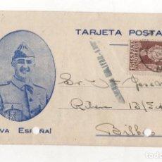 Postales: TARJETA POSTAL CENSURA MILITAR. LEON. AÑO 1937. Lote 262724940