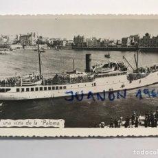 Postales: MILITAR. POSTAL, UNA VISTA DE LA PALOMA. CEUTA, HERMOSO RECORDATORIO EN SU ANVERSO (A.1950). Lote 262983025