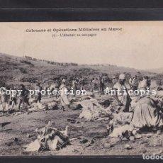 Postales: POSTAL DE MARRUECOS - COLONNES ET OPÉRATIONS MILITAIRES AU MAROC 77. - L'ABATTOIR EN CAMPAGNE. Lote 263171195