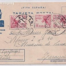 Cartes Postales: POSTAL PATRIÓTICA. FRANCO. FRANQUEO CURIOSO.. Lote 266083268