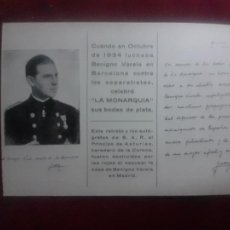 Postales: DON JUAN DE BORBÓN. TARJETA POSTAL. LA MONARQUÍA, BENIGNO VARELA. Lote 269008654