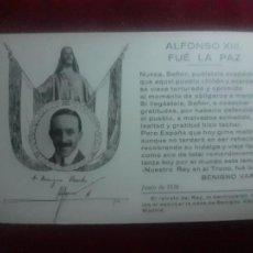 Postales: ALFONSO XIII. TARJETA POSTAL. LA MONARQUÍA, BENIGNO VARELA. Lote 269008709