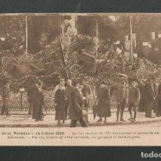 Postales: POSTAL MILITAR SIN CIRCULAR PRIMERA GUERRA MUNDIAL PARIS 14 JULIO 1919 PARIS VICTORIA. Lote 269047858