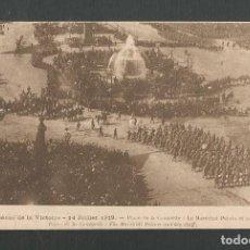 Postales: POSTAL SIN CIRCULAR MILITAR PRIMERA GUERRA MUNDIAL 14 JULIO 1919 PARIS DIA DE LA VICTORIA. Lote 269048043