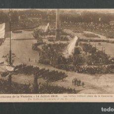 Postales: POSTAL SIN CIRCULAR MILITAR PRIMERA GUERRA MUNDIAL 14 JULIO 1919 PARIS DIA DE LA VICTORIA. Lote 269048143