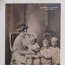 Postales: REALEZA BORBONES FAMILIA REAL VICTÒRIA EUGENIA. Lote 270230368