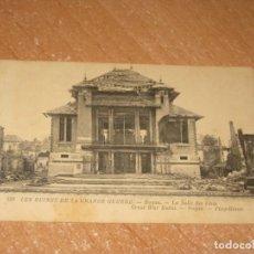 Postales: POSTAL DE LES RUINES DE LA GRANDE GUERRE. Lote 278466368