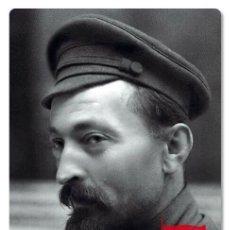 Postales: FELIX DZERZHINSKY IRON FELIX USSR CHEKA AND OGPU NEW UNPOSTED POSTCARD. Lote 278727683