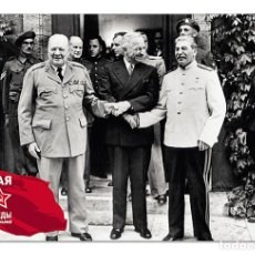 Postales: WWII STALIN WINSTON CHURCHILL HARRY TRUMAN POTSDAM NEW UNPOSTED POSTCARD. Lote 278728743