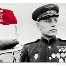 Postales: WWII POKRYSHKIN TOP SOVIET FLYING ACE HERO SU USSR NEW UNPOSTED POSTCARD. Lote 278728773