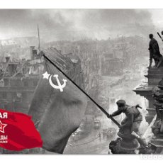Postales: WWII FLAG OF USSR OVER THE REICHSTAG BERLIN ANTI NAZI NEW UNPOSTED POSTCARD. Lote 278728793