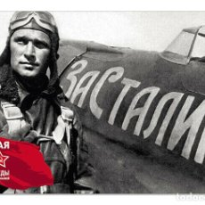 Postales: WWII SAFONOV SOVIET NAVAL AVIATION FIGHTER ACE FOR STALIN NEW POSTCARD. Lote 278728813