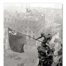 Postales: WWII FLAG OF USSR OVER THE REICHSTAG ANTI NAZI NEW UNPOSTED POSTCARD. Lote 278728923