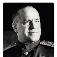 Postales: WWII GEORGY ZHUKOV SOVIET RED ARMY GENERAL USSR NEW UNPOSTED POSTCARD. Lote 278728968