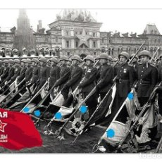 Postales: WWII PARADE OF VICTORY 1945 OVERTHROW OF FASCIST BANNERS ANTI NAZI NEW POSTCARD. Lote 278729058