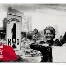 Postales: WWII WOMAN TRAFFIC CONTROLLER GIRL IN BERLIN AK -47 USSR NEW UNPOSTED POSTCARD. Lote 278729083