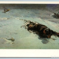 Postales: 1975 WWII SOLDIER NEAR TANK DOWNED PLANE MILITARY NO MAN'S LAND USSR POSTCARD - KRIVONOGOV P.A.. Lote 278753163