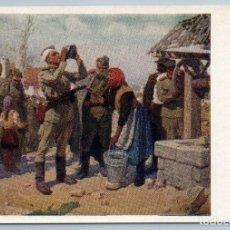 Postales: 1958 WWII SOLDIER NEAR WELL GUN PPSH DEFENDERS PEASANT MILITARY SOVIET POSTCARD - NEPRINTSEV YU.M.. Lote 278753193