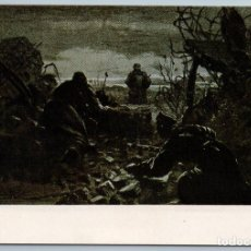 Postales: 1956 WWII CAPTURE FASCIST BY SOVIET SOLDIERS WAR SCOUTS LITHO USSR POSTCARD - PARCHEVSKY V.V.. Lote 278753258