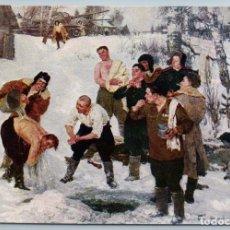 Postales: 1955 WWII SOVIET TANKMAN SHIRTLESS GUYS MILITARY WINTER PATRIOTIC USSR POSTCARD - FEDOROV B.. Lote 278753338