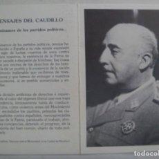 Postales: RECORDATORIO MUERTE DE FRANCISCO FRANCO . FUNADACION FRANCISCO FRANCO, 1987. Lote 279458953