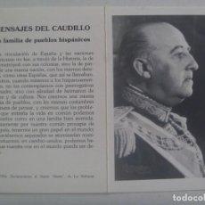 Postales: RECORDATORIO MUERTE DE FRANCISCO FRANCO . FUNADACION FRANCISCO FRANCO, 1991. Lote 279495483