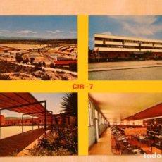 Postales: VALENCIA CAMPAMENTO MILITAR C I R Nº 7 MARINES AÑOS 70 VARIOS ASPECTOS. Lote 288502038