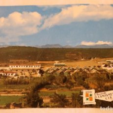 Postales: FIGUERES CAMPAMENTO CIR 9 SAN CLEMENTE SASEBAS ED CAÑAVATE POSTAL SIN CIRCULAR. Lote 288503078