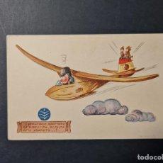 Postales: POSTAL HUMORISTICA ESCUELA DE AVIACION. FRENTE JUVENTUDES ED,CIGUEÑA CURSO TITULO C 1942. Lote 288915613