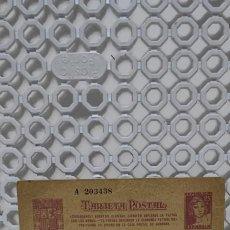 Postales: TARJETA POSTAL REPUBLICA ESPAÑOLA DE LA GUERRA CIVIL. Lote 289218968