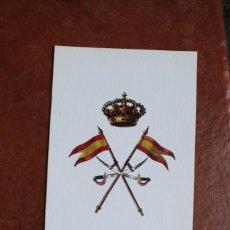 Postales: POSTAL ARMA DE CABALLERIA. Lote 295351568
