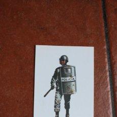 Postales: POSTAL FUERZAS DE POLICIA ARMADA EQUIPO ANTIDISTURBIOS ESPAÑA 1976. Lote 295351993