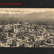 Postales: POSTAL DE MURCIA: VISTA PANORAMICA HACIA EL PARQUE (LIBR.CATOLICA, FOTOTIP.THOMAS NUM.1140). Lote 951105