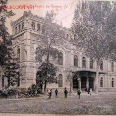 Postales: ANTIGUA POSTAL DE MURCIA. TEATRO ROMEA. 1917. Lote 6994535
