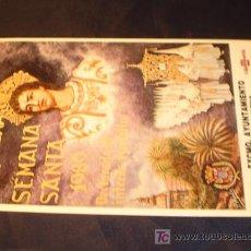 Postales: POSTAL DE CARTAGENA SEMANA SANTA 1989. Lote 4430099