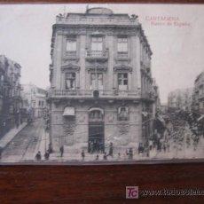 Postales: CARTAGENA BANCO DE ESPAÑA FOT J. CASAU SIN CIRCULAR. Lote 5503618