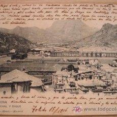 Postales: ANTIGUA POSTAL DE CARTAGENA - ARSENAL Y DIQUE - PUERTO - 1157 HAUSER Y MENET - SIN DIVIDIR - CIRCULA. Lote 27429850
