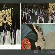 Postales: CARTAGENA. TARJETA TAMAÑO POSTAL. EDC. FOTO FILMS, CARTAGENA. NUEVA. Lote 6396170