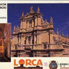 Postales: POSTAL LORCA MURCIA IGLESIA MAYOR DE SAN PATRICIO. Lote 6433043