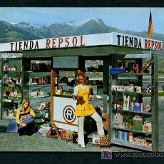 Postales: CARTAGENA. ESCOMBRERAS *TIENDA REPSOL* ED. REPSOL. NUEVA.. Lote 6428014