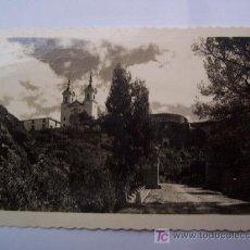 Postales: POSTAL DE MURCIA -74- SANTUARIO DE NTRA SRA DE LA FUENSANTA (AÑOS 50 APROX, SIN CIRCULAR). Lote 20699967
